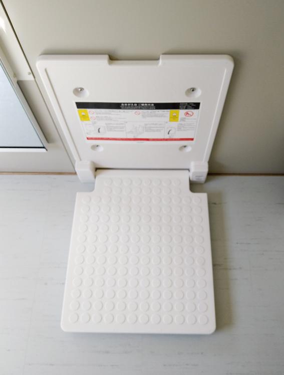 快適トイレTM型 簡易⽔洗式