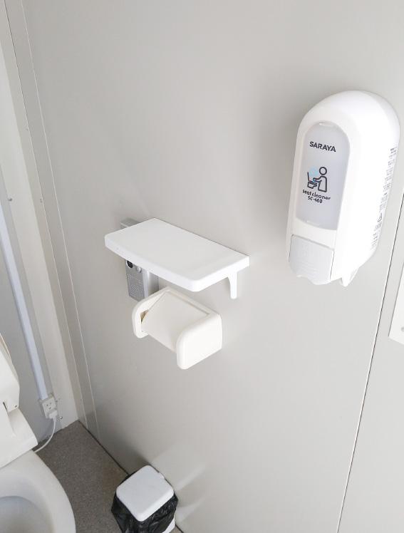 快適トイレTM型 ⽔洗式