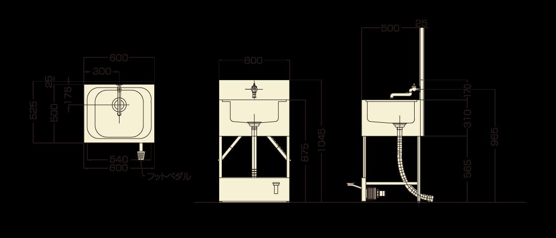 フットポンプ式シンク(TC-1型)図面